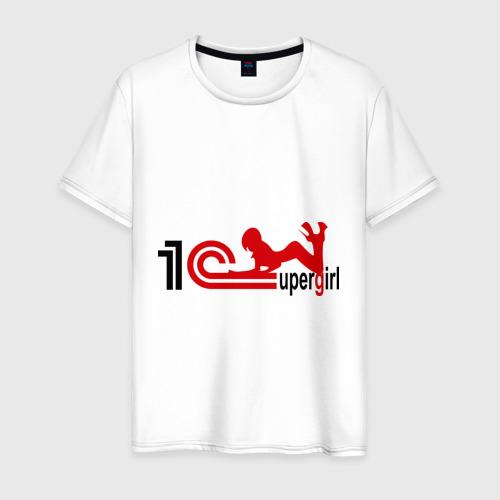 Мужская футболка хлопок 1C SuperGirl (4)