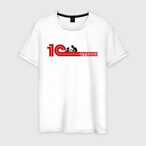 Мужская футболка хлопок 1Сверхчеловек