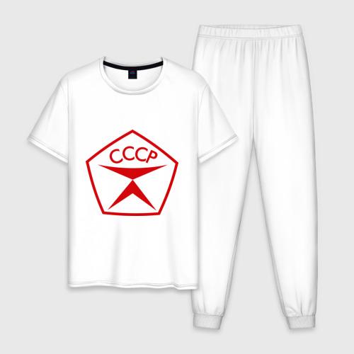 Мужская пижама хлопок CCCP знак качества