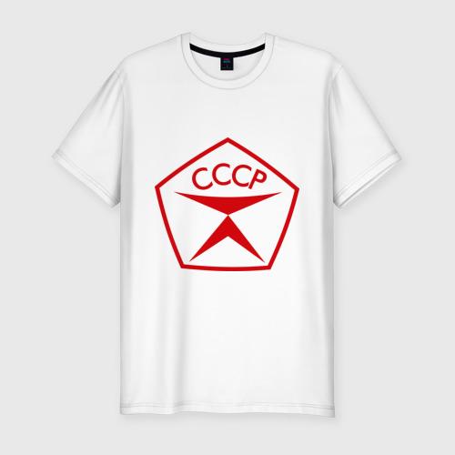 Мужская футболка хлопок Slim CCCP знак качества