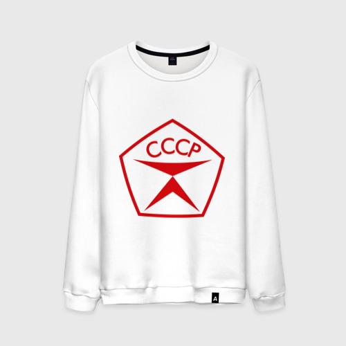 Мужской свитшот хлопок CCCP знак качества