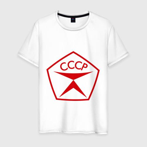 Мужская футболка хлопок CCCP знак качества