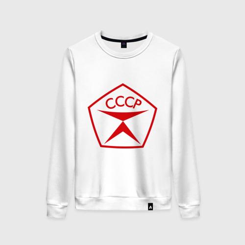 Женский свитшот хлопок CCCP знак качества