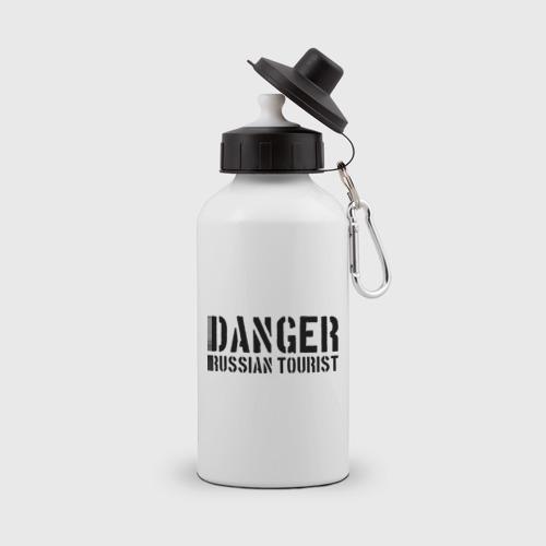 Бутылка спортивная Danger Russian Tourist