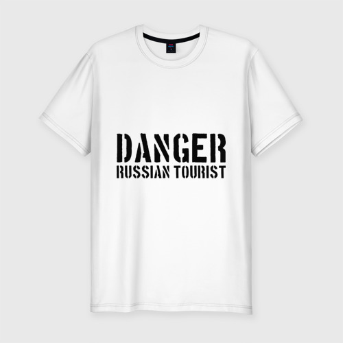 Мужская футболка хлопок Slim Danger Russian Tourist