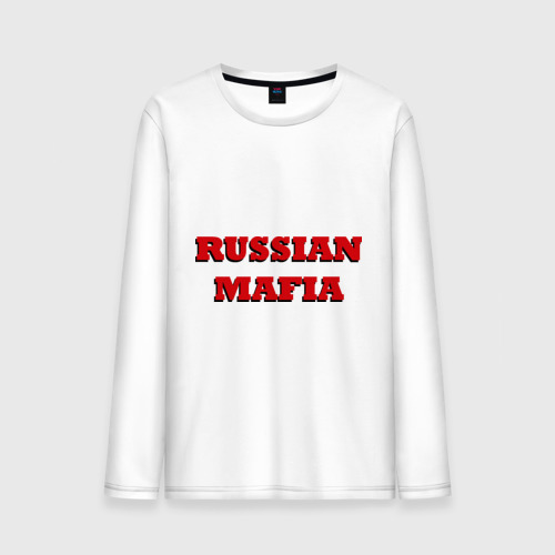 Мужской лонгслив хлопок Russian Mafia
