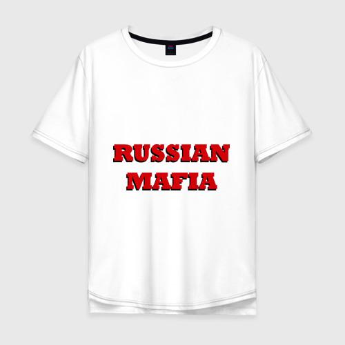 Мужская футболка хлопок Oversize Russian Mafia