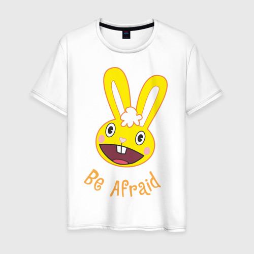 Мужская футболка хлопок Be afraid