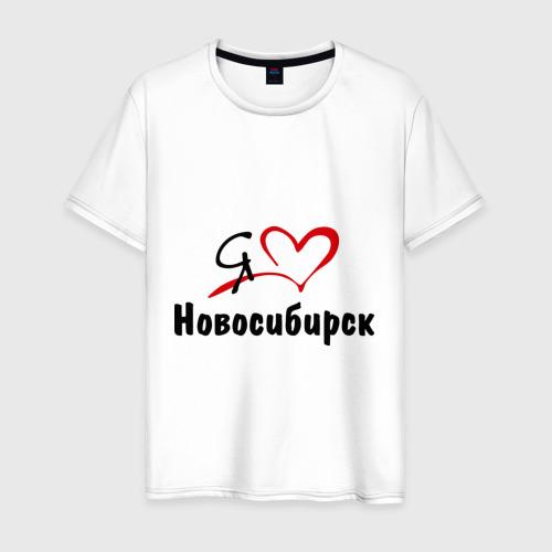 Мужская футболка хлопок Я люблю Новосибирск