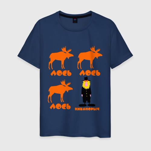 Мужская футболка хлопок Никанорыч