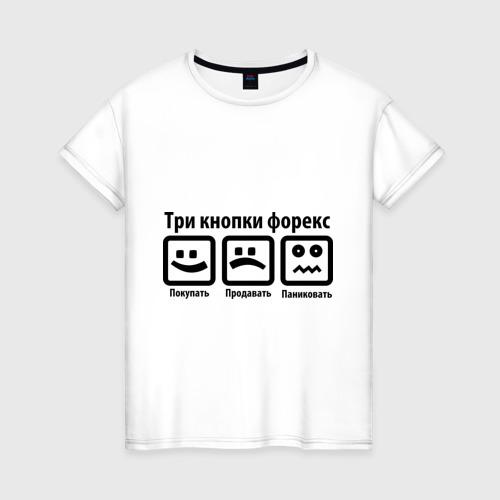 Женская футболка хлопок Три кнопки Forex