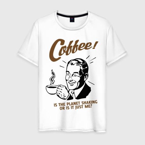 Мужская футболка хлопок Кофе