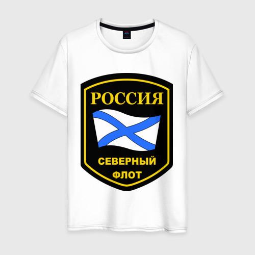 Мужская футболка хлопок Северный флот