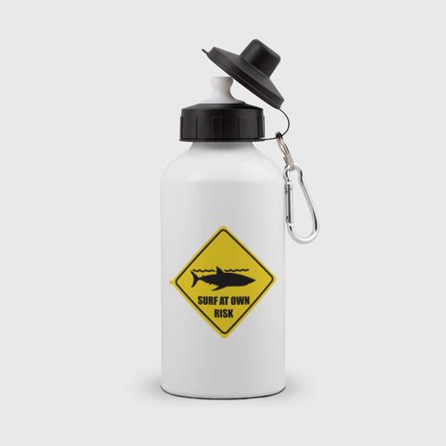 Бутылка спортивная Сёрфинг