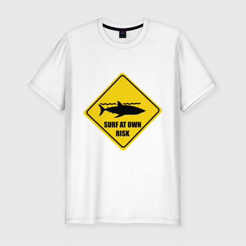 Мужская футболка хлопок Slim Сёрфинг