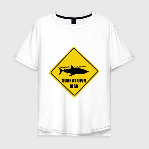 Мужская футболка хлопок Oversize Сёрфинг