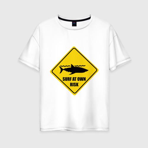 Женская футболка хлопок Oversize Сёрфинг
