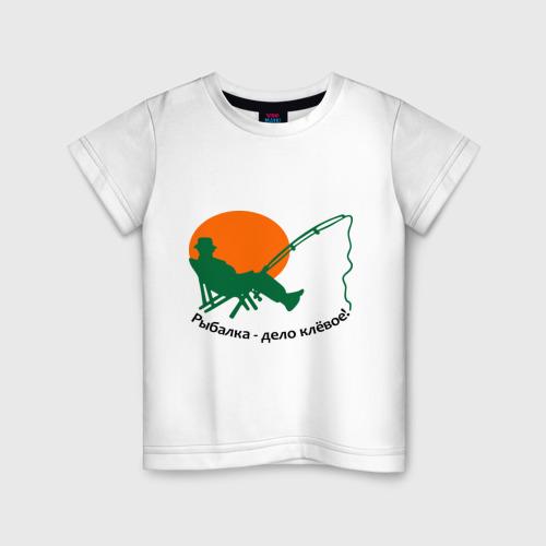 Детская футболка хлопок Рыбалка - клёвое дело!