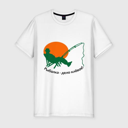 Мужская футболка хлопок Slim Рыбалка - клёвое дело!