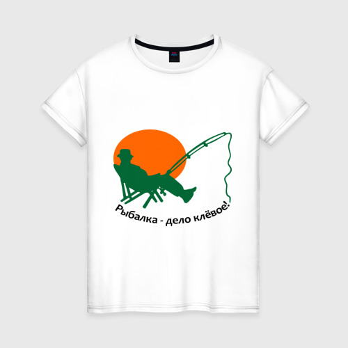 Женская футболка хлопок Рыбалка - клёвое дело!