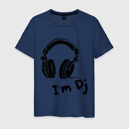 Мужская футболка хлопок Im Dj