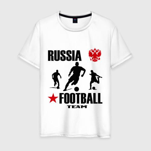 Мужская футболка хлопок Российская футбольная команда