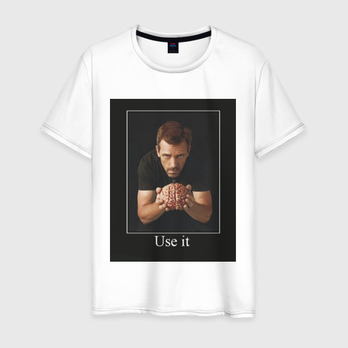 Мужская футболка хлопок Хаус с мозгом. Демотиватор
