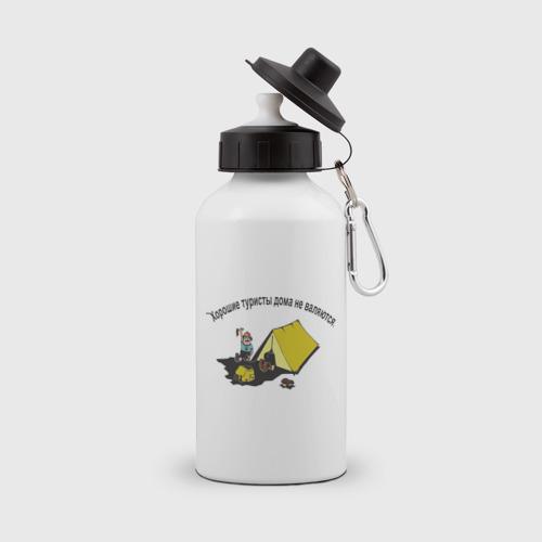 Бутылка спортивная Турист