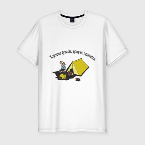 Мужская футболка хлопок Slim Турист