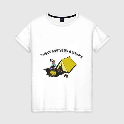 Женская футболка хлопок Турист
