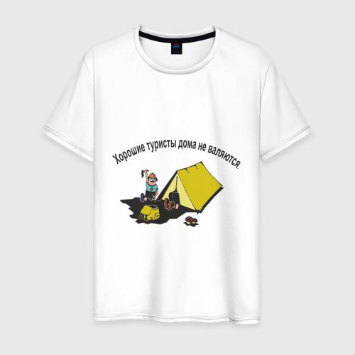 Мужская футболка хлопок Турист