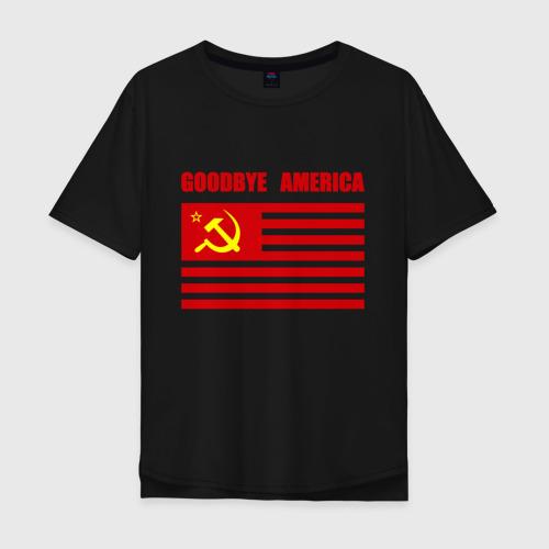 Мужская футболка хлопок Oversize Goodbye America