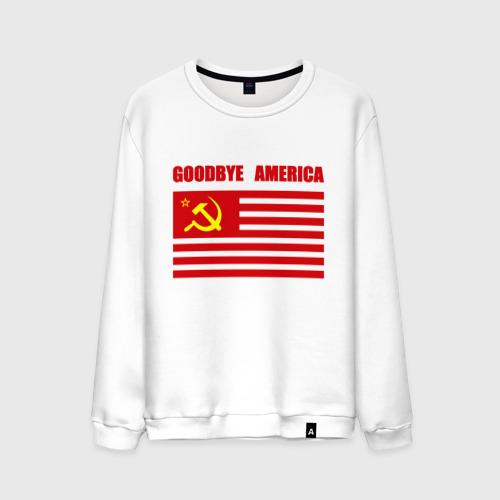 Мужской свитшот хлопок Goodbye America