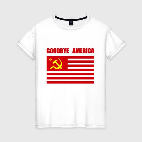 Женская футболка хлопок Goodbye America