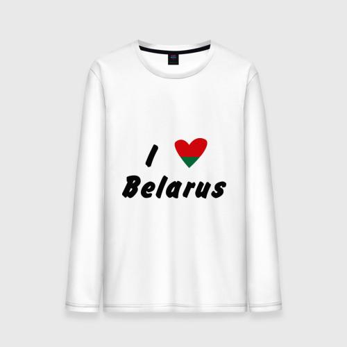 Мужской лонгслив хлопок I love Belarus