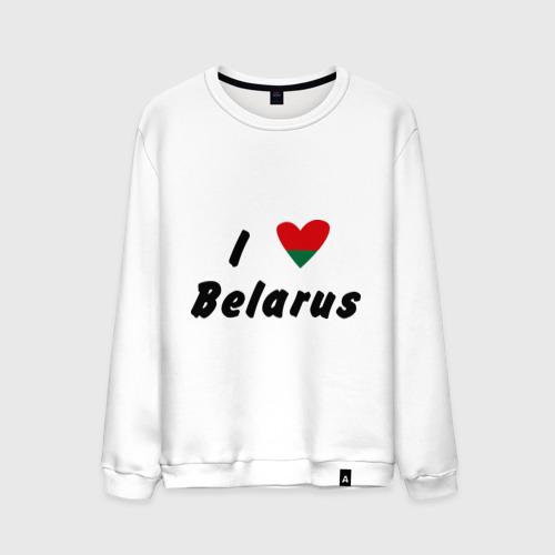 Мужской свитшот хлопок I love Belarus