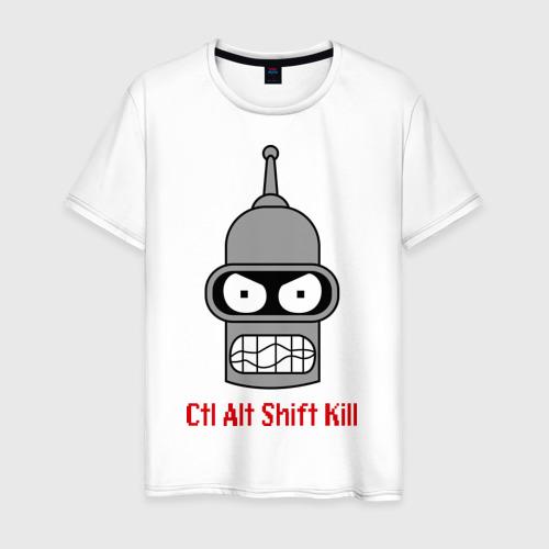 Мужская футболка хлопок Ctrl Alt Shift Kill (Бендер)