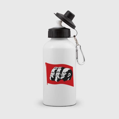 Бутылка спортивная Маркс, Энгельс,  Ленин