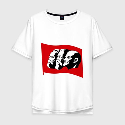 Мужская футболка хлопок Oversize Маркс, Энгельс,  Ленин