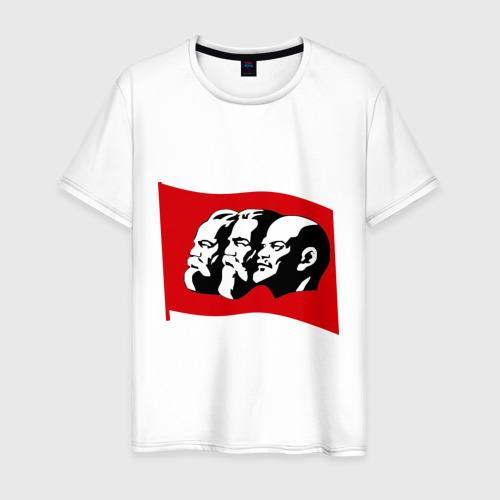 Мужская футболка хлопок Маркс, Энгельс,  Ленин