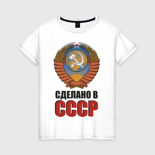 Женская футболка хлопок Сделано в СССР (3)