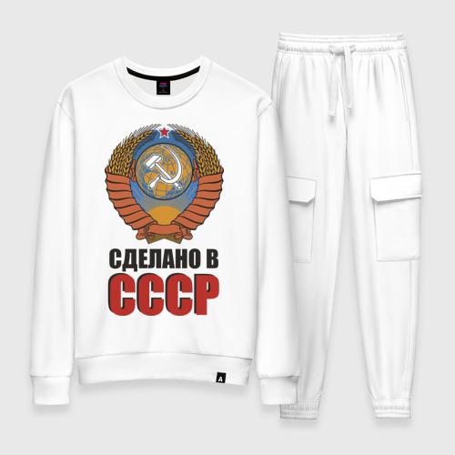 Женский костюм хлопок Сделано в СССР (3)