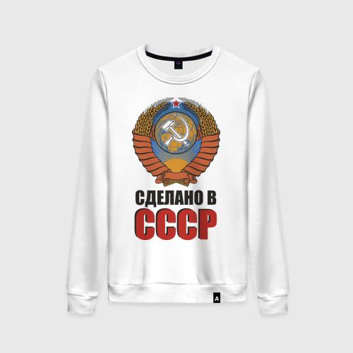 Женский свитшот хлопок Сделано в СССР (3)