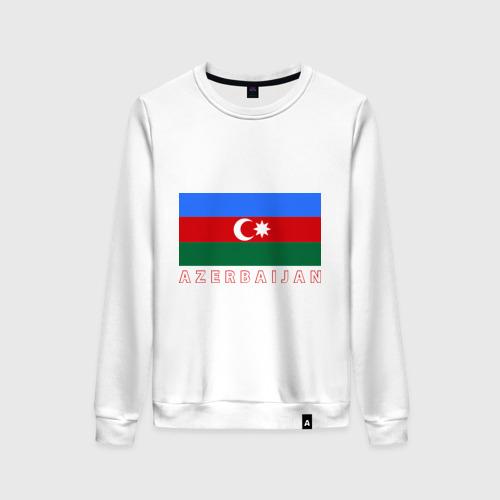 Женский свитшот хлопок Азербайджан