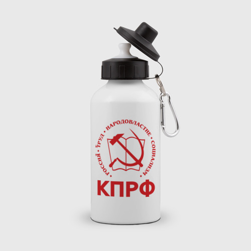 Бутылка спортивная КПРФ