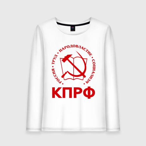 Женский лонгслив хлопок КПРФ