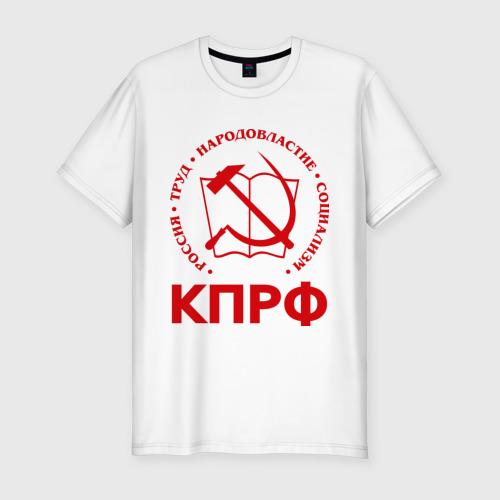 Мужская футболка хлопок Slim КПРФ