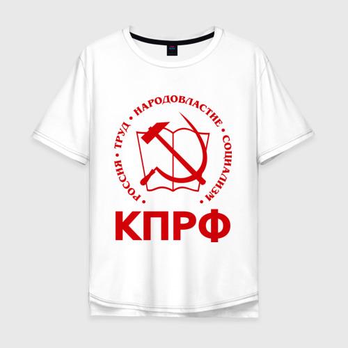 Мужская футболка хлопок Oversize КПРФ