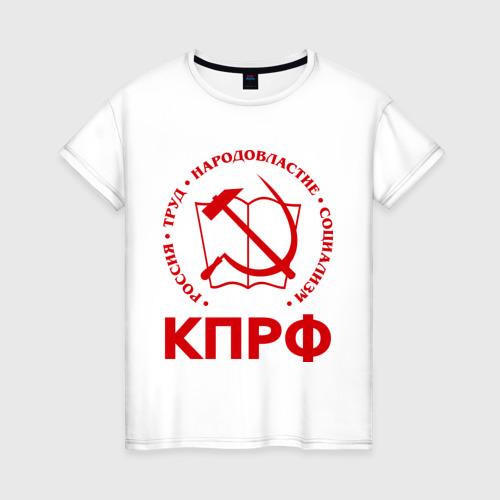 Женская футболка хлопок КПРФ