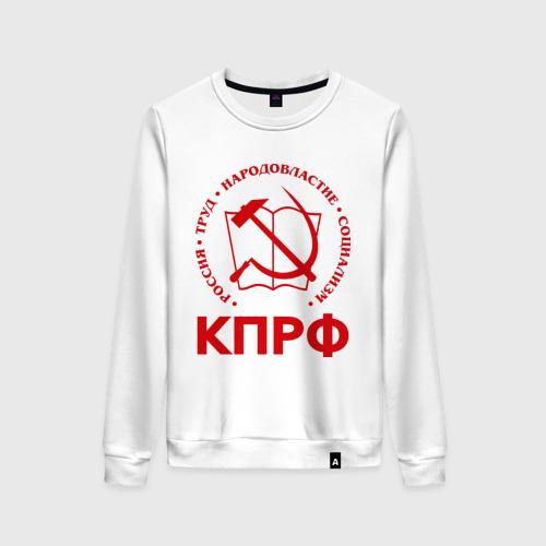Женский свитшот хлопок КПРФ